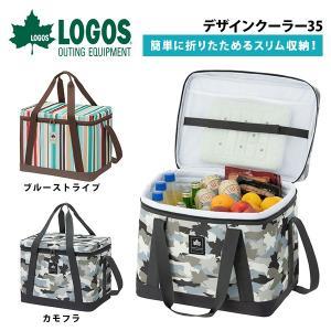 ロゴス LOGOS デザインクーラー35 保冷バッグ 35L 大容量 折りたたみ ブルーストライプ カモフラ ソフトクーラーボックス アウトドア スポーツ|elephant