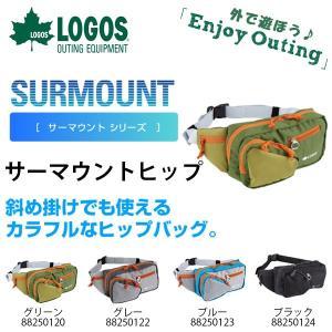 ロゴス LOGOS サーマウントヒップ メンズ レディース 超軽量 2L ウエストポーチ ボディバッグ アウトドア カジュアル|elephant