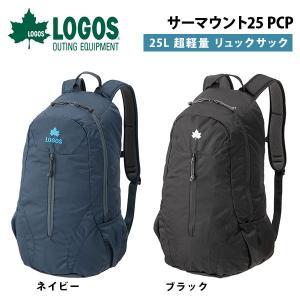 ロゴス LOGOS バックパック メンズ レディース サーマウント25 PCP 25L 超軽量 リュックサック デイパック アウトドア|elephant