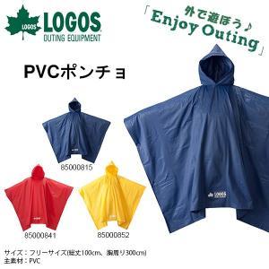 ロゴス LOGOS レインウェア メンズ レディース 大人用 PVCポンチョ レインケープ 雨具 カッパ|elephant