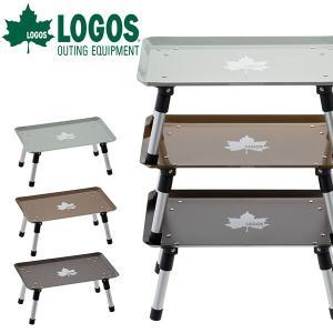 ロゴス LOGOS スタックカラータフテーブル ミニテーブル 折りたたみ おしゃれ かわいい アウト...
