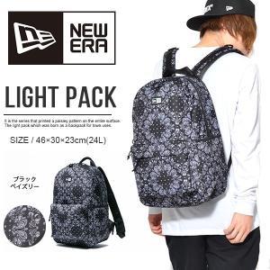 ニューエラ NEW ERA Light Pack ライトパック バックパック リュックサック メンズ レディース 送料無料 24L 2018春夏新作|elephant