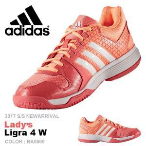 バレーボールシューズ アディダス adidas レディース LIGRA 4 W リグラ インドア 室内 シューズ 靴 BA9666 2017春夏新作 得割23 送料無料|elephant