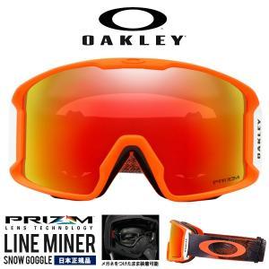 スノーゴーグル OAKLEY オークリー LINE MINER ラインマイナー  平面 レンズ スノーボード スキー 日本正規品 oo7080-27 18-19 2018-2019冬新色 送料無料 得割30|elephant
