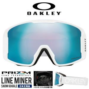 限定モデル スノーゴーグル OAKLEY オークリー LINE MINER ラインマイナー  平面 レンズ スノーボード スキー oo7080-17 18-19 2018-2019冬新色 送料無料 得割30|elephant