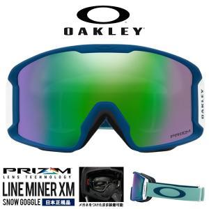 スノーゴーグル OAKLEY オークリー LINE MINER XM ラインマイナー  平面 レンズ スノーボード スキー oo7094-09 18-19 2018-2019冬新作 送料無料 得割30|elephant