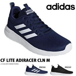 スニーカー アディダス adidas CF LITE ADIRACER CLN M ライトアディレーサー メンズ カジュアル シューズ 靴 2018秋冬新作 得割25 B96566 B96569 elephant