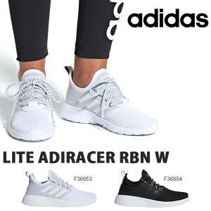 スニーカー アディダス adidas レディース LITE ADIRACER RBN W ローカット カジュアル シューズ 靴 通学 学校 2019夏新作 得割23 送料無料 F36653 F36654|elephant