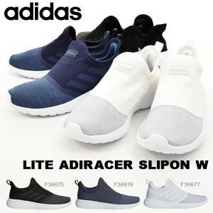 adidas (アディダス) LITE ADIRACER SLIPON W になります。  レディー...