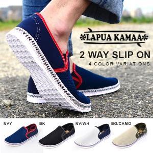 スリッポン LAPUA KAMAA ラプア カーマ メンズ メッシュ スニーカー シューズ 靴 送料無料|elephant