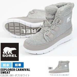 ウィンターブーツ SOREL ソレル Explorer Carnival エクスプローラーカーニバル レディース スノーブーツ シューズ グレー ショートブーツ ll5325|elephant