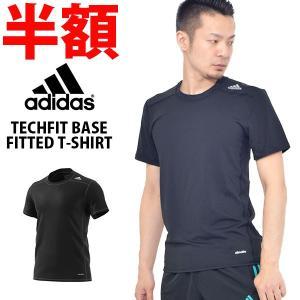 adidas (アディダス) テックフィット BASE フィッテド グラフィックTシャツ になります...