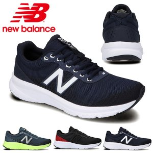 ランニングシューズ new balance ニューバランス M411 メンズ 初心者 2E ランニング ジョギング スニーカー シューズ 靴 運動靴 2019秋新作 得割20|elephant