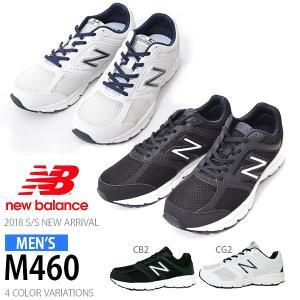 現品限り ランニングシューズ new balance ニューバランス M460 メンズ 初心者 ランニング ジョギング スニーカー シューズ 靴 運動靴 2018新作 得割30|elephant