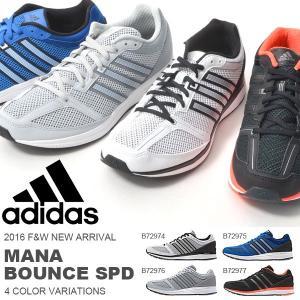 現品のみ ランニングシューズ アディダス adidas Mana bounce SPD メンズ 中級者 サブ4 マラソン ジョギング ランニング シューズ 靴 得割36|elephant