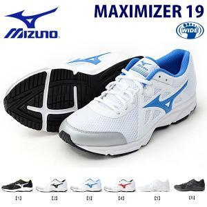 軽量 幅広 ランニングシューズ ミズノ MIZUNO メンズ レディーズ マキシマイザー19 ジョギング ウォーキング シューズ 靴 ランシュー 22%off|elephant