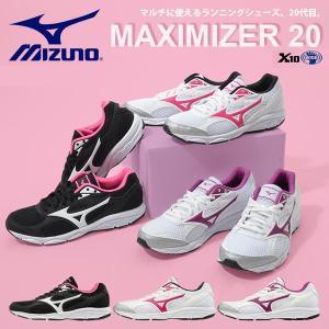 軽量 幅広 ランニングシューズ ミズノ MIZUNO レディーズ マキシマイザー20 ジョギング ウォーキング シューズ 靴 ランシュー 28%off|elephant