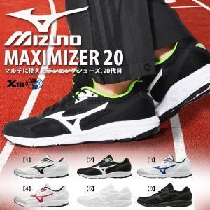 軽量 幅広 ランニングシューズ ミズノ MIZUNO メンズ レディーズ マキシマイザー20 ジョギング ウォーキング 靴 28%off K1GA1800 K1GA1802|elephant