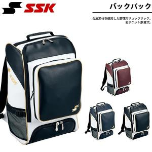 SSK エスエスケイ バックパック 30L リュックサック スポーツ バッグ 野球 ベースボール MBA1000 得割23 送料無料|elephant