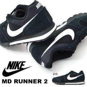 送料無料 スニーカー ナイキ NIKE メンズ ミッドランナー 2 MD RUNNER MDランナー2 スエード シューズ 靴 送料無料