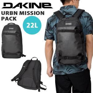バックパック DAKINE ダカイン URBN MISSION PACK 22L ブラック 黒 リュック バッグ BA237-013 BA237013 2020春夏新作 10%off|elephant