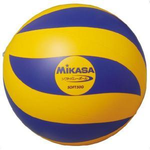 ミカサ ソフトバレーボール(小学生用) MJG-SOFT50G ○