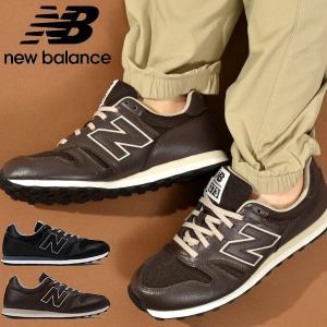 スニーカー ニューバランス new balance ML373 メンズ カジュアル シューズ 靴 2...