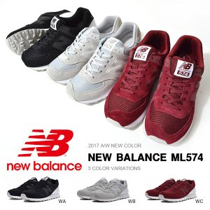 得割33 スニーカー ニューバランス new balance ML574 メンズ カジュアル シューズ 靴  送料無料|elephant