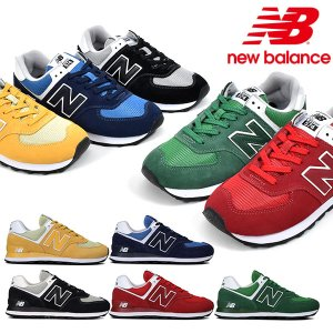 スニーカー ニューバランス new balance ML574 NFM メンズ カジュアル シューズ...