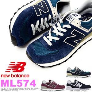 再入荷 スニーカー ニューバランス new balance ML574 レディース カジュアル シューズ 靴 送料無料