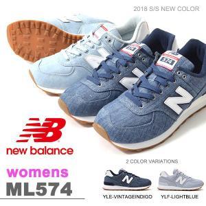 スニーカー ニューバランス new balance ML57...