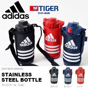 水筒 1リットル アディダス adidas 保冷専用 ダイレクトボトル 1.0L TIGER タイガー ステンレスボトル 直飲み スポーツ アウトドア|elephant