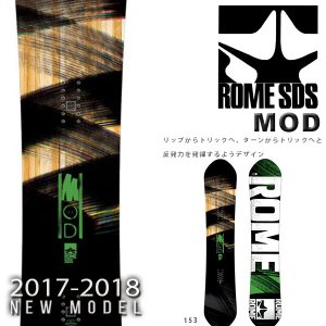スノー ボード 板 ROME SDS ローム MOD メンズ...