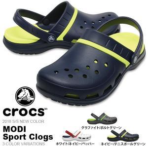 サンダル クロックス CROCS メンズ モディ スポーツ クロッグ スポーツサンダル シューズ 靴 204143 2018春夏新色|elephant