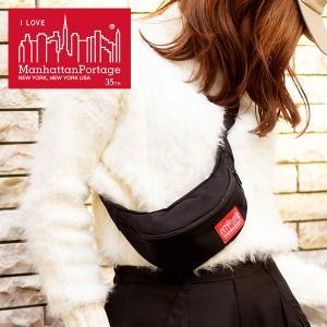 ボディバッグ Manhattan Portage マンハッタンポーテージ メンズ レディース ウエストバッグ ポーチ mp7100 Mini Brooklyn Bridge Waist Bag elephant