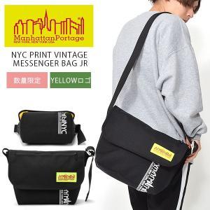 数量限定 イエローロゴ メッセンジャー バッグ Manhattan Portage マンハッタンポーテージ メンズ レディース NYC Print Vintage Messenger Bag JR 2019春新作 elephant