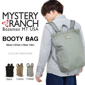 リュックサック ミステリーランチ MYSTERY RANCH ブーティーバッグ BOOTY BAG 11L バックパック トートバッグ 2way アメリカ製 正規代理店品 送料無料 elephant