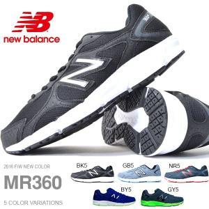 ランニングシューズ ニューバランス new balance MR360 メンズ 初心者 トレーニング ウォーキング シューズ 靴 得割10|elephant
