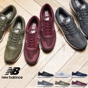 現品のみ 送料無料 スニーカー ニューバランス new balance MRL005 メンズ カジュアル シューズ 靴 得割30|elephant