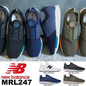 現品のみ スニーカー ニューバランス new balance MRL247 メンズ カジュアル シューズ 靴 得割30 送料無料|elephant