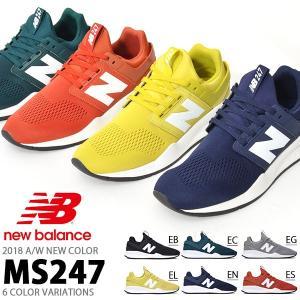 スニーカー ニューバランス new balance MS247 メンズ カジュアル シューズ 靴 2018秋冬新作 得割10 送料無料|elephant
