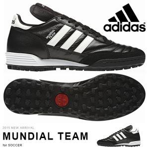 サッカー トレーニングシューズ アディダス adidas ムンディアル チーム メンズ キッズ 子供 ジュニア トレシュー シューズ 靴 得割25 送料無料|elephant
