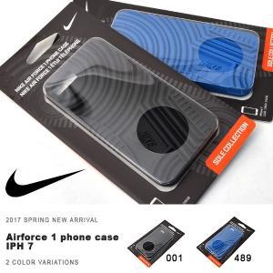 ゆうパケット対応可能! アイフォンケース ナイキ NIKE エアフォース1 フォンケース アイフォン7 iPhone7 i-Phone7 アイフォン8 iPhone8 カバー TPU 20%off|elephant