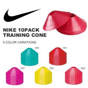 マーカーコーン ナイキ NIKE 10パック トレーニングコーン 10個入り マーカー コーン サッカー フットサル フットボール 得割20|elephant