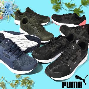 ランニングシューズ プーマ PUMA メンズ レディース NRGY ドライバー NM シューズ 靴 運動靴 スニーカー ランニング ジョギング 191369 2019春夏新色 得割23|elephant