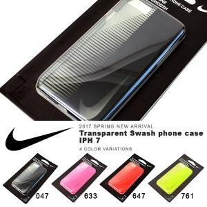 ゆうパケット対応可能! アイフォンケース ナイキ NIKE トランスペアレント スウッシュ フォンケース アイフォン7 アイフォン8 カバー 20%off|elephant