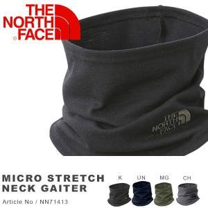 ネックウォーマー ザ・ノースフェイス THE NORTH FACE Micro Stretch Neck Gaiter マイクロ ストレッチ ネックゲイター 防寒 アウトドア NN71413