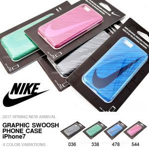 ゆうパケット対応可能! アイフォンケース ナイキ NIKE グラフィック スウッシュ フォンケース アイフォン7 アイフォン8 ハードケース カバー 20%off|elephant
