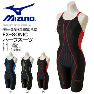 FINA承認 競泳水着 ミズノ MIZUNO FX-SONIC ハーフスーツ レディース スイムウェア 水泳 プール スイミング 競泳 2018春夏新作 得割20 送料無料 N2MG8230|elephant
