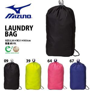 ランドリーバッグ ミズノ MIZUNO メンズ レディース マチ付 撥水バッグ 約10L  得割20|elephant